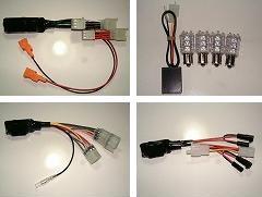 ハザードユニットなど, 各種装置